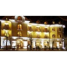 Ваканционни и Уикенд пакети  в   Хотел Чинар - Хисаря