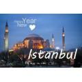 Нова Година в  ИСТАНБУЛ 2018 - Турция  в Хотел Residence 3*  ; 3 нощувки - Дневен преход