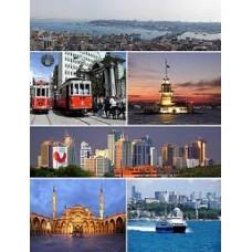 Истанбул - Турция  2018 - Императорският град  -  2 нощувки със закуски, хотел 3* - Нощен преход