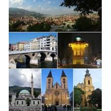 НОВА ГОДИНА 2019 оферта За SPA Hotel COMSAR RUDO 4* в БОСНА, Вишеград и САРАЕВО!