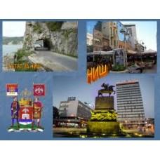Еднодневна екскурзия до Сърбия  - Пирот и Ниш от Пловдив и София