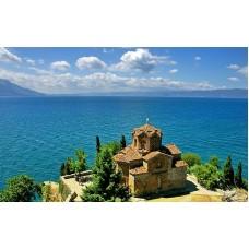 Фолклорен фестивал Охрид 2020