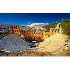 Гърция  АТИНА