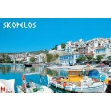 остров Скопелос - Гърция