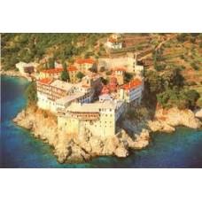 Атонската Света гора-Екскурзия с автобус  - Гърция