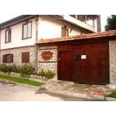 Старата Къща - Банско